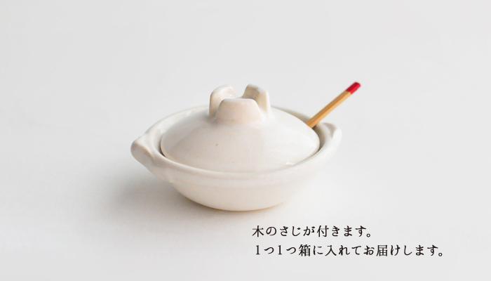 yakumiire_shiro0109