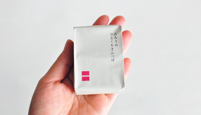kintsuba01